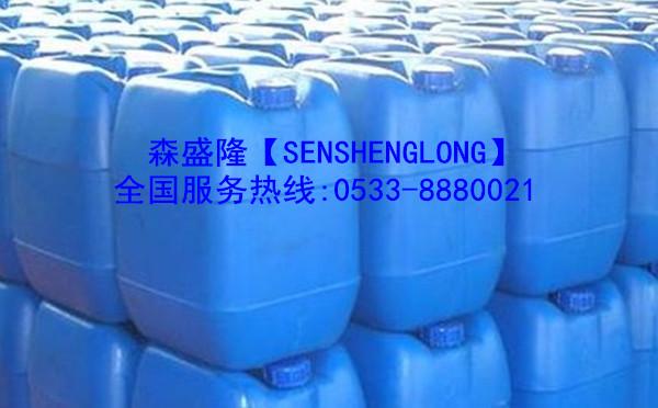 北京反渗透FUN88体育【酸式SS810】产品图片