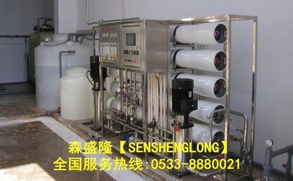 反渗透还原剂SY320【膜用】产品应用
