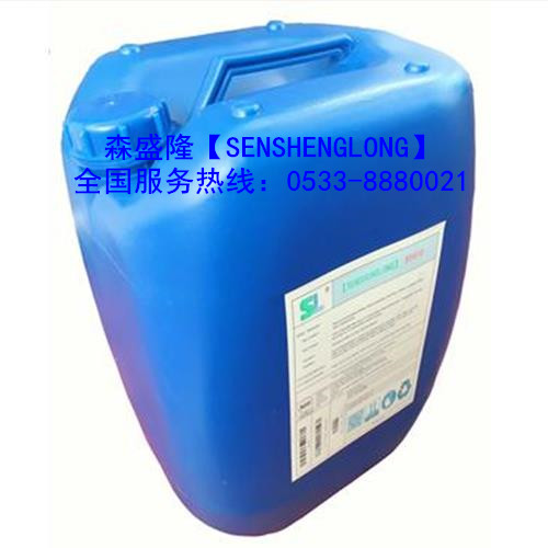 反渗透清洗剂碱性SQ820产品