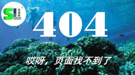 440.245-21_副本.jpg