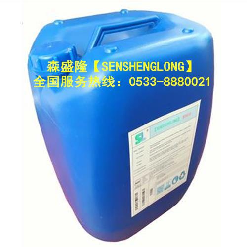 反渗透FUN88体育8倍浓缩液SA848产品
