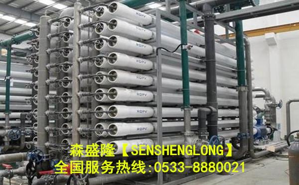 反渗透杀菌剂【氧化型】SM105产品应用