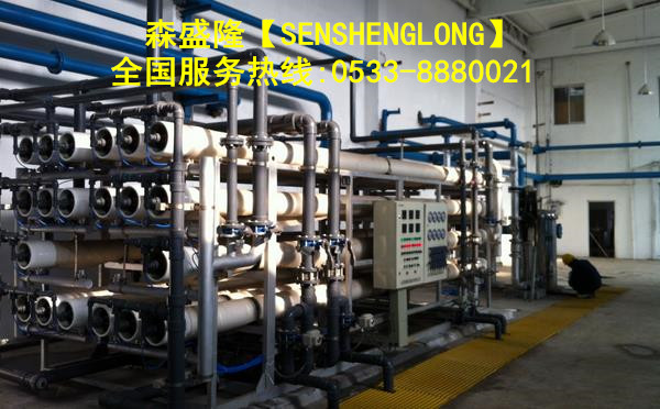 反渗透清洗剂粉剂SQ700【酸性】产品应用