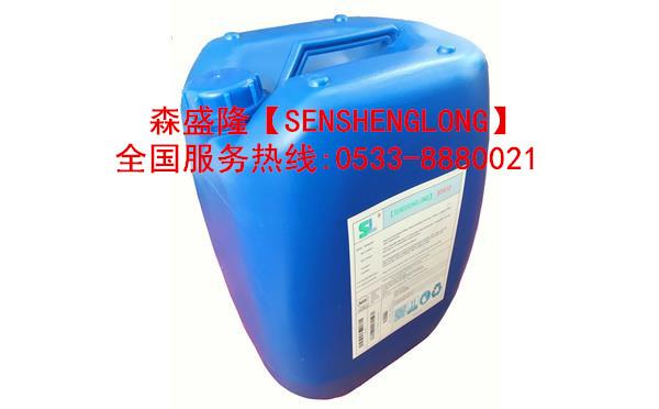 锅炉除垢剂SZ810【液体】产品