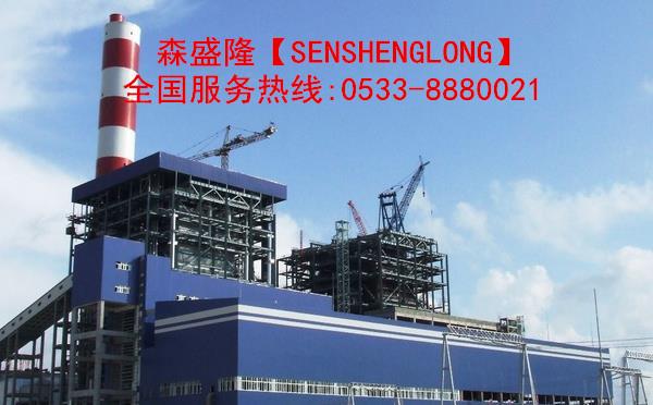 无磷缓蚀FUN88体育SH715产品电厂应用