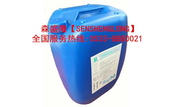 冷却水缓蚀千亿国际qy886SJ715产品