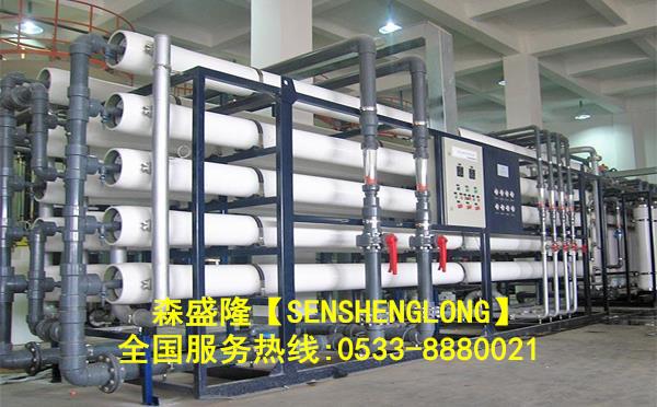 反渗透清洗剂酸性SQ715产品应用