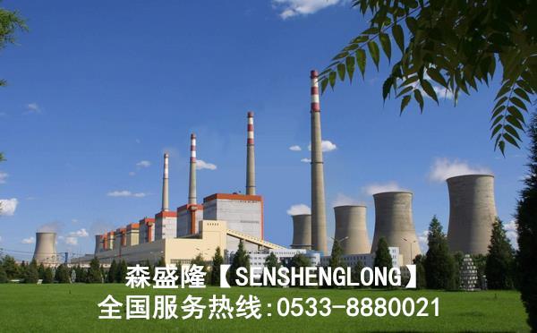冷却水缓蚀千亿国际qy886SJ715产品电厂应用