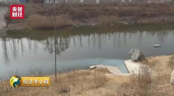 河南内黄县陶瓷产业园区环境污染