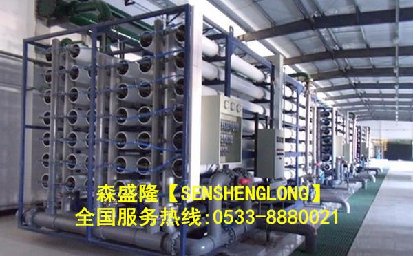 反渗透还原剂SY320产品应用