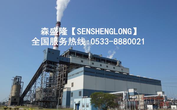 锅炉速效除垢剂SZ800【粉剂】大型锅炉应用