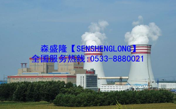 缓蚀凯发k8手机SH715【无磷】产品电厂应用